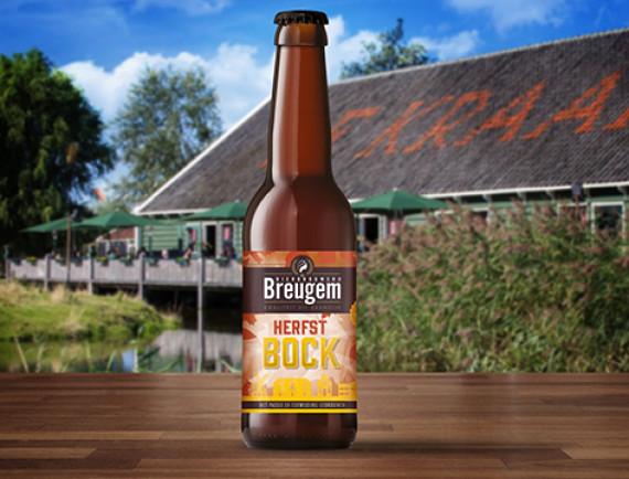 Heerlijk Herfstbock Bier van onze lokale partner Brouwerij Breugem